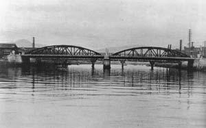 大正期の稲佐橋