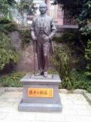 孫文の銅像