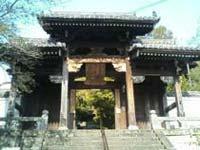 聖福寺山門