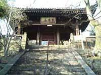 聖福寺天王殿