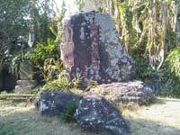 キリシタン史を物語るじゃがたらお春の石碑