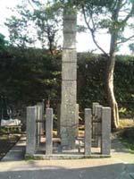 市川団十郎の供養塔