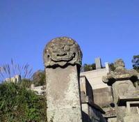 東海家の墓・獅子頭