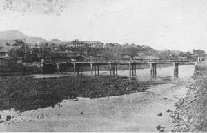 梁川橋(旧・五厘橋)